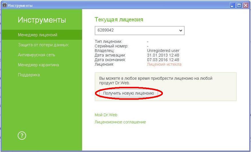 Лицензионный Ключ На Астон 2 Miakishevbsky
