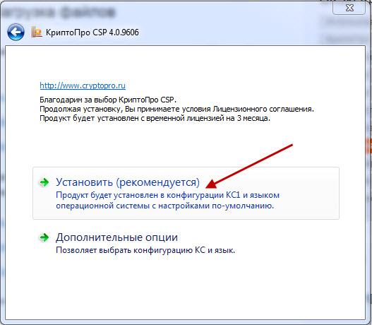 Программу криптопро для виндовс 8