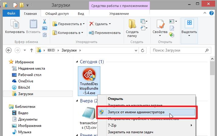 криптопро арм лицензионный ключ бесплатно