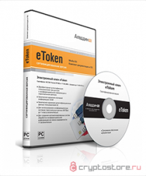 Комплект документации (медиакит) eToken Media-kit/CERT-1883